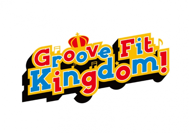 VRフィットネス「Groove Fit Kingdom!」、「Steam」で最新版を無料配信