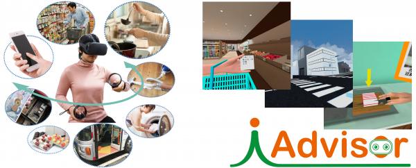 IADLのリハビリVRシステム、サービス開始