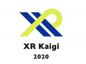 カンファレンス「XR Kaigi 2020」、2020年12月にオンライン開催が決定