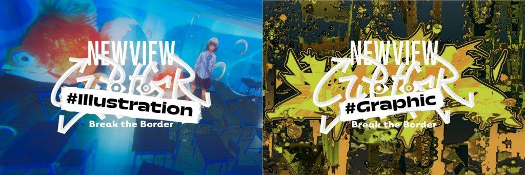 xR表現コミュニティ「NEWVIEW CYPHER」、第3弾と第4弾を同時公開