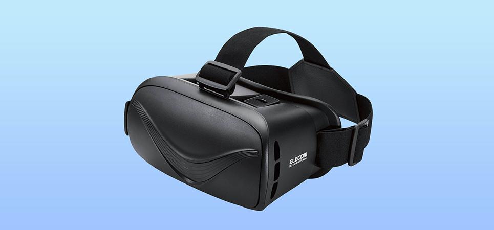 大迫力のVR体験!エレコム、Bluetooth(R)コントローラ一体型のVRグラスを新発売