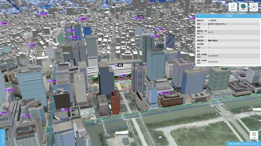 キャドセンター、直感的に情報整理できる「Virtual Smart City」をリリース