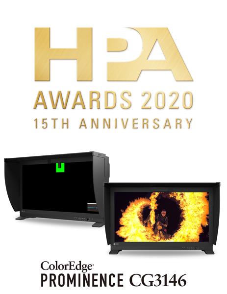 EIZOの4K HDRリファレンスモニター、映像制作技術賞「HPAアワード」を獲得