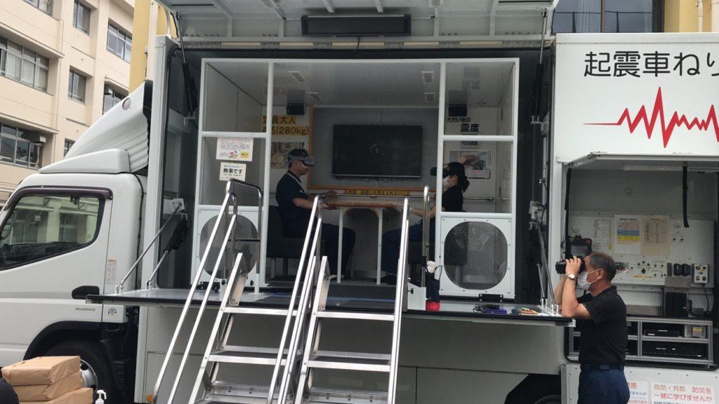 起震車とVR映像を連動。理経のVR地震体験システム、練馬区が採用