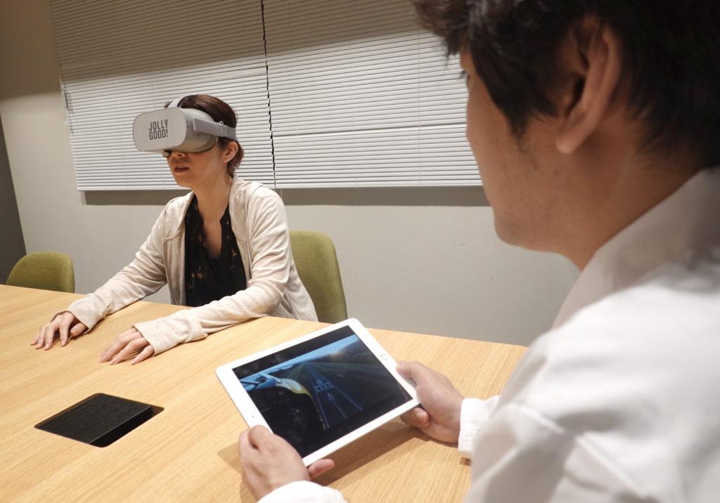 ジョリーグッド、「認知行動療法VR」で都のベンチャー育成支援プログラムに選出