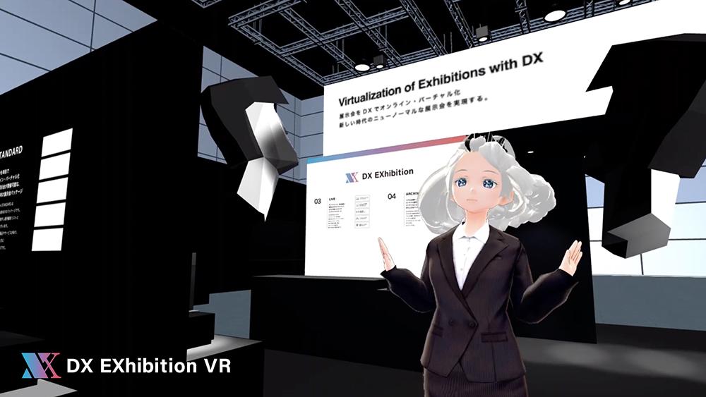 アイデアクラウドが「DX EXhibition VR」提供開始
