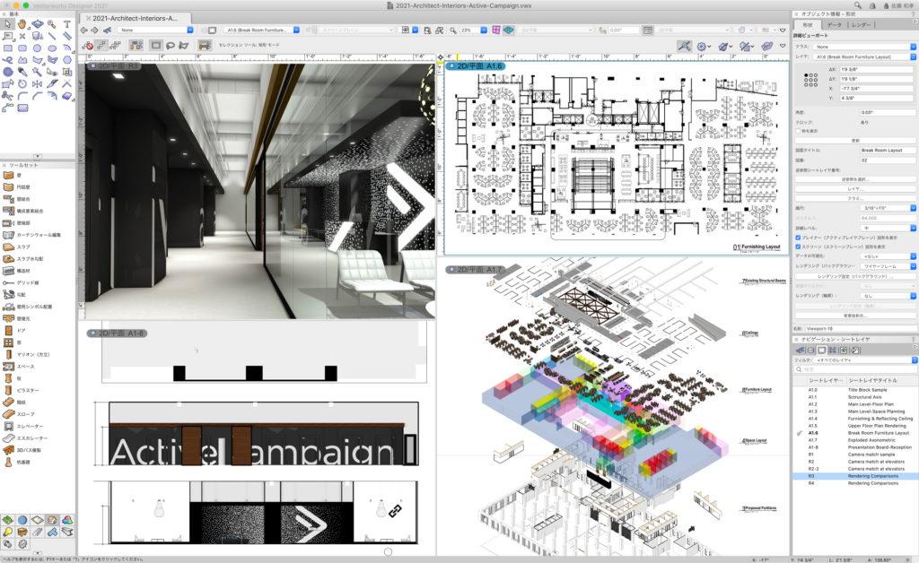 新たなリソース「マテリアル」を搭載。「Vectorworks 2021」、2021年1月発売
