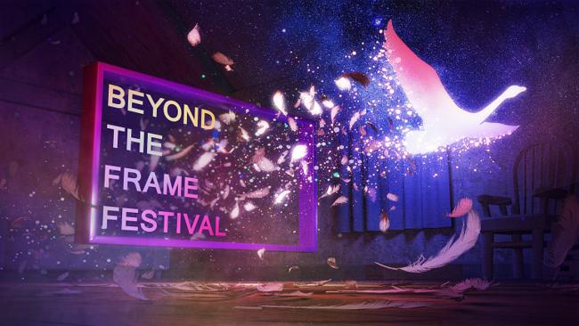 日本初となるVR映画のための国際映画祭開催が決定