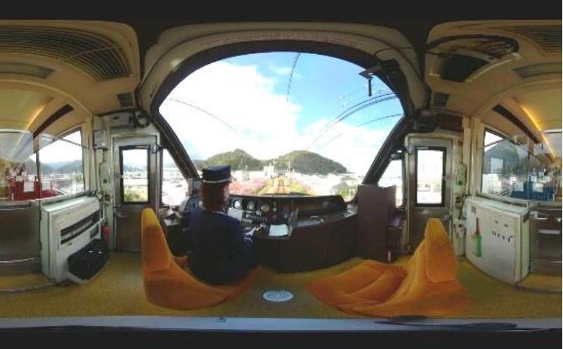「伊豆急リゾート21 黒船電車運転席360°VR 伊豆急下田駅-伊東駅」発売決定