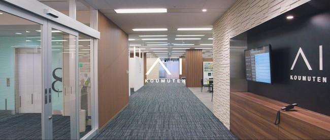 アイ工務店、体験型ショールーム「AI-STUDIO-KOBE」紹介ムービーを公開