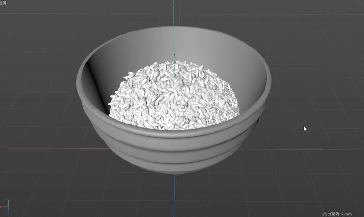 お米粒の隙間を埋める