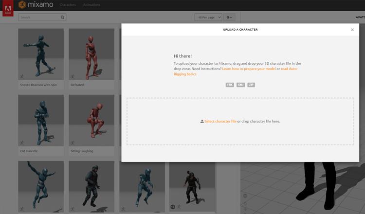 3Dデータアップロード画面